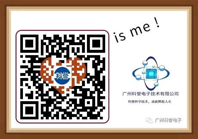广州科誉电子二维码_meitu_1.jpg